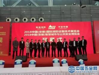 2019年11月29日,安徽合肥国际消防(应急)展邀你来参观!