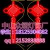 2.3米LED戶外中國結 LED塑料紅中國結 路燈中國結