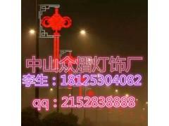 廣告吸塑燈籠、LED亞克力防水燈籠串、LED塑料燈籠批發
