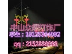 LED花籃燈、LED中國夢花籃燈、LED造型燈LED花籃景觀