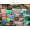 佛山南海區二手模具回收廢模具收購壓鑄模具采購