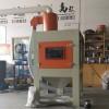 重庆喷砂机供应商选中山艾航专业喷砂机生产厂家