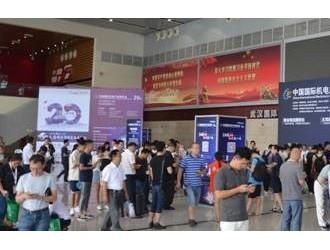开展进入倒计时|立嘉武汉展下月1-4日江城举行,聚焦智能制造