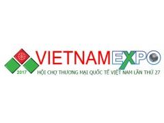 2020第29届越南国际工业控制自动化及仪器仪表展览会