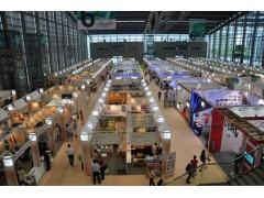 2020第29届越南国际工业展览会