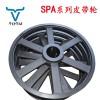 SPA系列皮带轮 皮带盘 规格齐全 可定制 苏州牛特传动