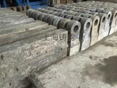 值得信赖放心使用寿命长的合金锤头上海铸韵厂家直销