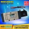 韓國DANHI丹海SVF5120五口電磁閥