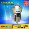 韓國DANHI丹海SAD402-04自動排水器