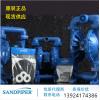 勝佰德隔膜泵 SANDPIPER勝佰德氣動隔膜泵選型
