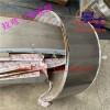 不锈钢超宽拉弯弧形门套 防指纹玫瑰金门框定做