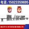 重庆酱料灌装生产线,重庆灌装生产厂家