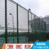 陵水网球场护栏网批发 网格式护栏 三亚田径场隔离围栏网供应