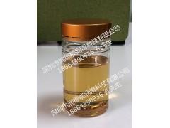 茂名石化400SN基础油