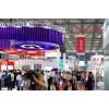 2020亞洲物流雙年展|2020國際物流展