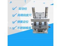 定制液压冲床机械冲剪模具冲孔实体厂家