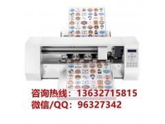 批发全自动标签数码模切机 不干胶标签全自动切割机价格