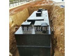 广东厂家供应地埋式一体化污水处理设备MBR 玻璃钢污水处理池