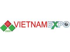 2020第29届越南金属及冶金展览会