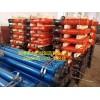 DW外注式單體液壓支柱