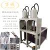 不銹鋼沖孔機 槽鋼角鐵開孔器 切斷機 沖弧機