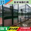 学校篮球场围网 小区篮球场围网 篮球场围网厂家