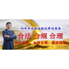 深圳楚鵬公司淺淡財稅的三大優惠政策