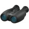 佳能雙筒望遠鏡14x32 IS穩像儀