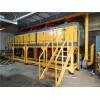 偉航催化燃燒裝置VOC廢氣處理設備光氧催化汽車烤漆房制造商