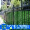 銷售惠州工廠圍墻柵欄 高州小區鐵藝圍墻柵欄按圖定制