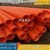 过道mpp电力管 电力电缆保护 mpp地埋管