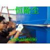 DMC112单机脉冲袋式除尘器大量供应