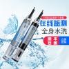 深圳供在线监测浊度水质传感器