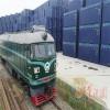 西安到中亞五國 俄羅斯整箱、拼箱鐵路運輸