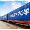 廣州到中亞五國 俄羅斯整箱、拼箱鐵路運輸