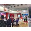 2020北京工業互聯網   北京工業通信展
