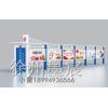 辽宁企业文化长廊制作宣传栏厂家