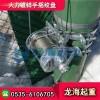 大力鍍鋅手搖絞盤GM-5-GS,日本進口手搖升降器