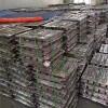 特價直銷加厚鉛錠 鉛錠99.994防輻射鉛錠射線防護廠家