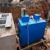 衡水地埋式一體化污水處理設備 小型污水處理設備廠家