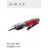 信濃氣動鋸擺動式氣動切割機一級代理