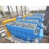 河北印刷油墨污水處理設備  小型污水處理設備廠家