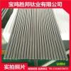 廠家生產鈦棒 TA1純鈦棒 TA2鈦光棒 鈦合金棒