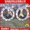 廠家生產鈦法蘭 TA2鈦平焊法蘭 耐腐蝕鈦鍛件 鈦加工件