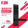 宾馆刷卡锁公寓门锁民宿所公寓木门智能电子磁卡锁酒店锁厂家