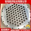 寶雞供應鈦鋼復合管板 TA2鈦管板 耐腐蝕鈦板加工件