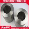 供應鈦環 TA1/TA2純鈦環 TC4鈦合金環 高強度鈦鍛件
