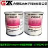 美國霍尼韋爾相變化導熱硅脂LTM6300-SP