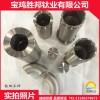 廠家生產鈦套筒 TA2鈦軸套 耐腐蝕鈦加工件 來圖訂制