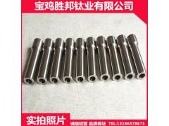 廠家生產鈦套桿 TA2鈦加工件 耐腐蝕溫度計套桿 來圖訂制
